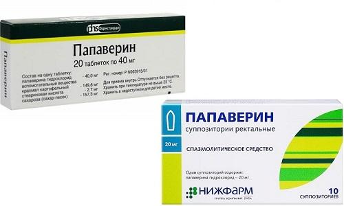 В качестве аналогов папавериновой мази продаются таблетки или суппозитории