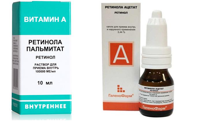 В чем разница между Ретинола пальмитатом и Ретинола ацетатом