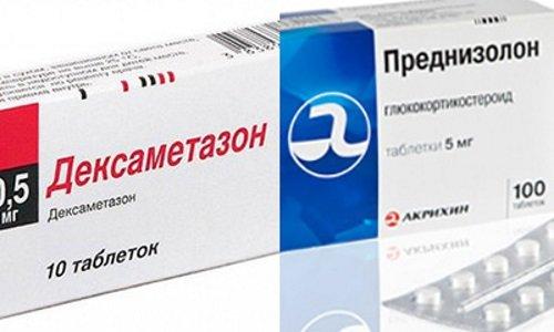Оба гормональных лекарства имеют высокую биологическую активность