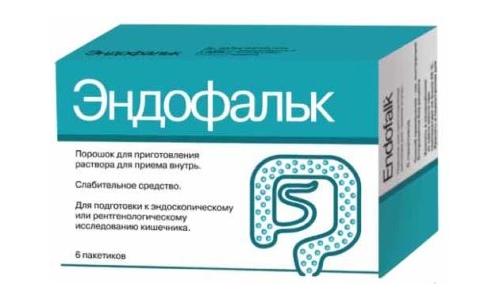 Эндофальк позволяет очистить кишечник от содержимого с помощью комбинации макрогола 3350 и калиево-натриевых солей