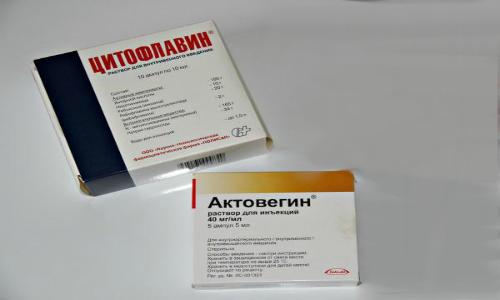 Цитофлавин и Актовегин используют при нарушении работы центральной нервной системы