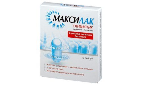 Препарат Максилак - биологически активная добавка, относящаяся к группе синбиотиков
