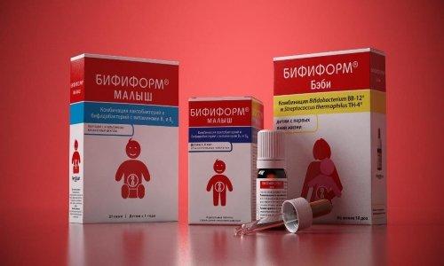За счет отсутствия лактозы Бифиформ практически не имеет противопоказаний, за исключением индивидуальной чувствительности к составляющим препарата