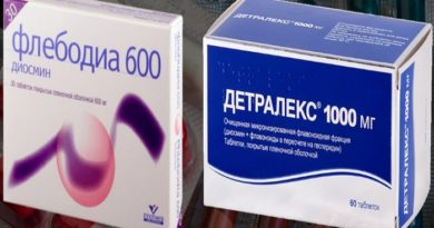 Детралекс или Флебодиа 600