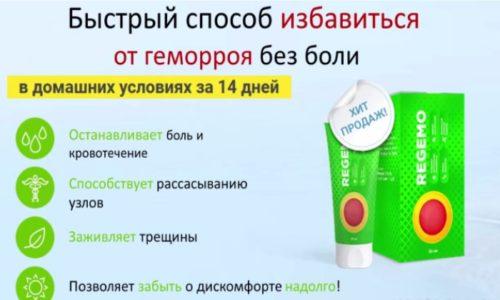 Препарат обеспечивает нормализацию кровообращения в проблемной зоне