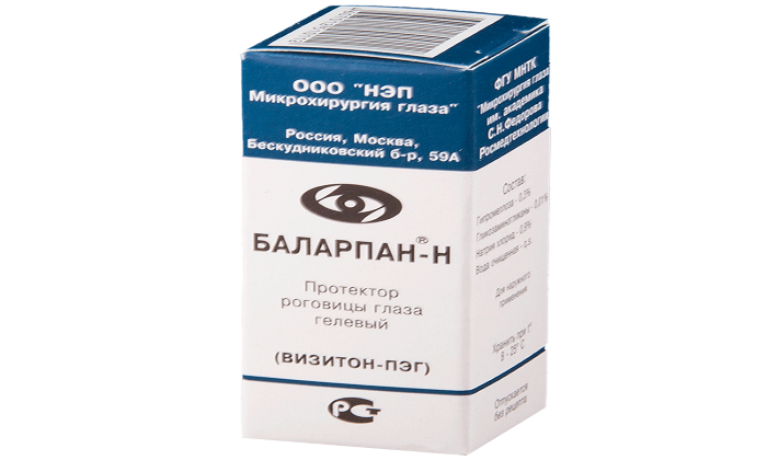 Аналог препарата Баларпан