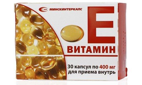 Токоферола ацетат поступает в продажу под торговым наименованием витамин Е