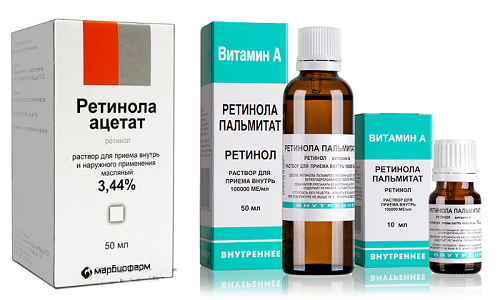 Оба препарата содержат витамин А, только в разной форме