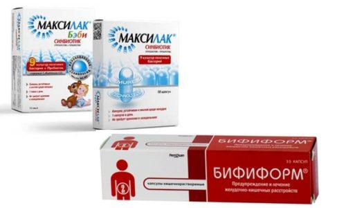 Для профилактики патологий желудочно-кишечного тракта назначается препараты Бифиформ или Максилак