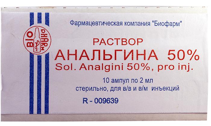 Анальгин оказывает на организм жаропонижающий, обезболивающий, противовоспалительный, спазмолитический эффекты