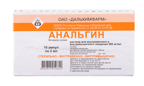 Анальгин - лекарственный препарат, обладающий обезболивающим действием. Это лекарство относится к категории нестероидных препаратов