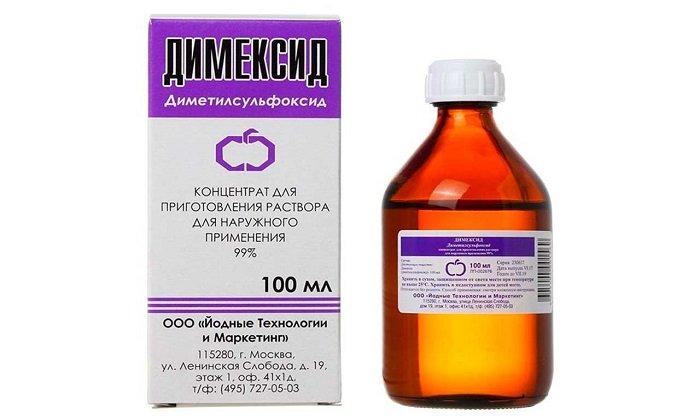 Димексид обладает противовоспалительным и противомикробным действием