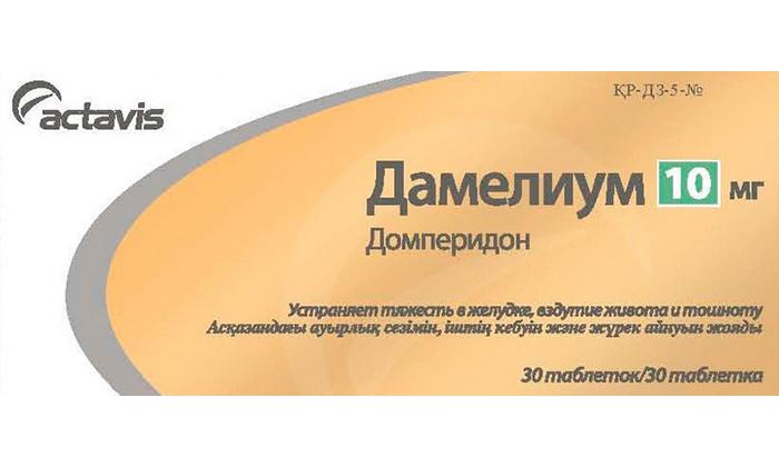 Аналогом препарата может быть медикамент Дамелиум в таблетках