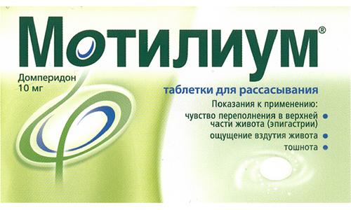Устранить отрыжку, изжогу, вздутие живота и ряд других симптомов помогает домперидон - Мотилиум