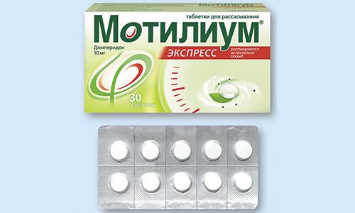 В таблетке для рассасывания либо стандартной таблетке домперидона содержится 10 мг, суспензия для приема внутрь включает 1 мг/1мл вещества