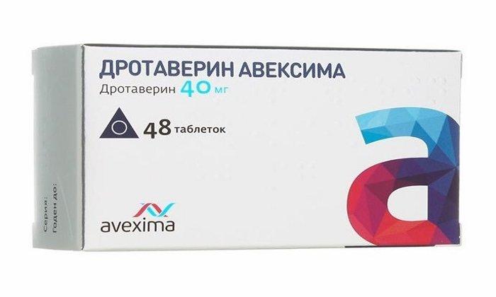Действие препарата Дротаверин Авексима при геморрое
