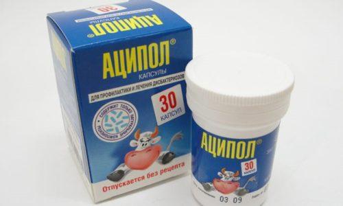 Аципол обладает способностью устранять нарушения кишечного пищеварения различного происхождения