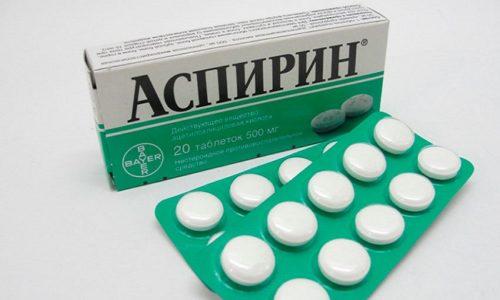 Аспирин обладает обезболивающими, противовоспалительными и жаропонижающими свойствами