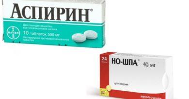 Можно ли принимать вместе Аспирин и Но-Шпу