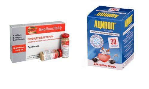 Аципол и Бифидумбактерин являются эффективными средствами, но Аципол выигрывает по силе воздействия на организм