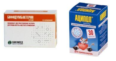 Аципол и Бифидумбактерин: что лучше