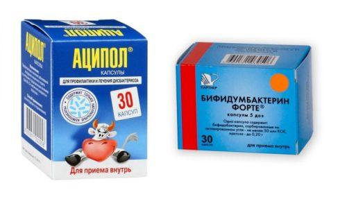 При нарушении процессов пищеварения широко применяются Аципол или Бифидумбактерин