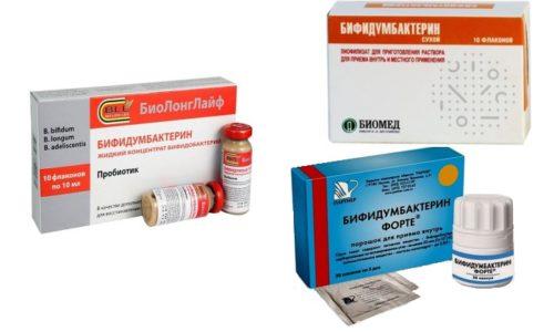 Бифидумбактерин и Бифидумбактерин Форте - пробиотики, улучшающие работу органов ЖКТ, активизирующие обменные процессы и стимулирующие пищеварительную систему