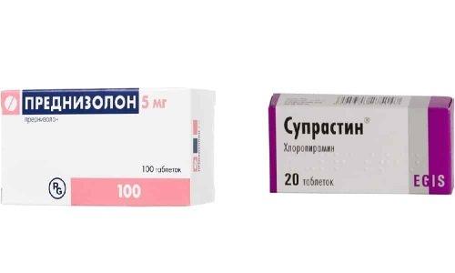 Супрастин и Преднизолон помогают при аллергии