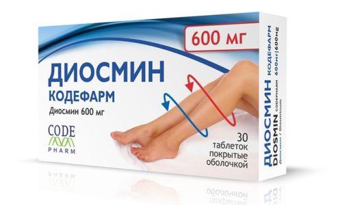 Диосмин оказывает венотонизирующее действие