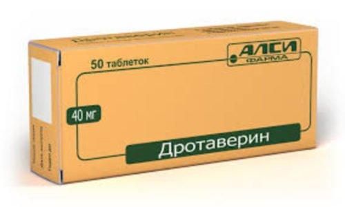 Препарат выпускается в виде круглых таблеток желтого цвета