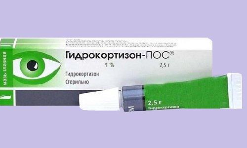 Препарат Гидрокортизон обладает противовоспалительным, противоаллергическим и глюкокортикоидным свойствами
