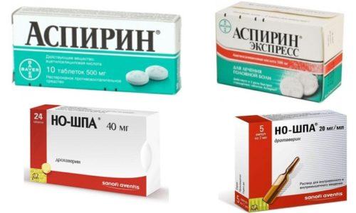 Совместное применение Аспирина и Но-шпы хорошо зарекомендовало себя при устранении многих симптомов и проблем со здоровьем