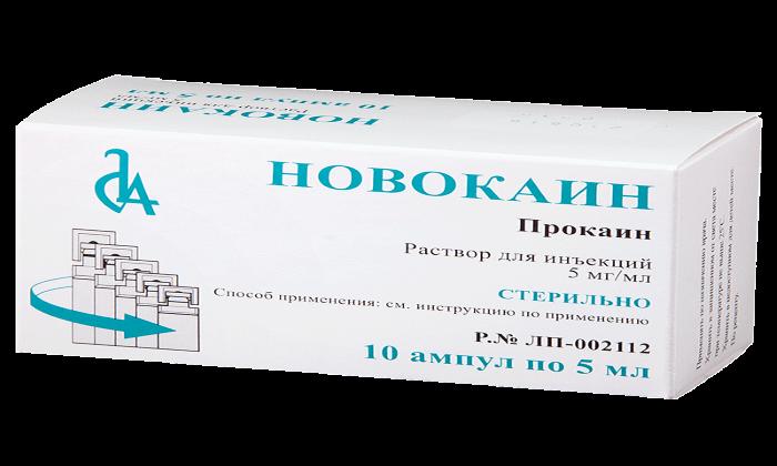 Действие препарата Новокаин 0,25 при геморрое