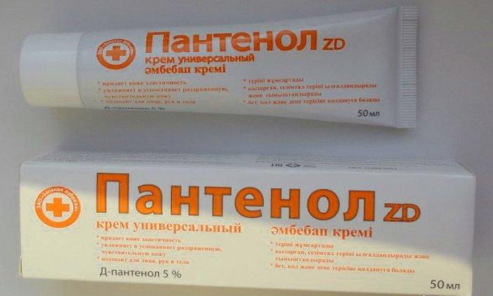 Аналог препарата Пантенол