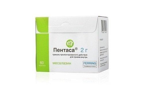 Существует несколько торговых названий препарата с месалазином, Например, Пентаса