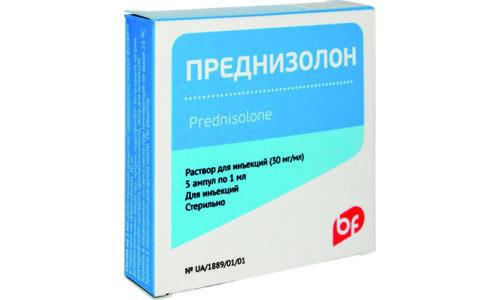 Преднизолон выводит кальций и калий, следствием чего является задержка в организме натрия и жидкости.