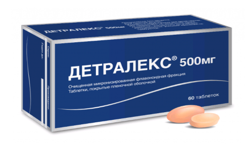 Для устранения нарушения кровотока в сосудах прямой кишки используют венотонизирующие препараты, среди которых врачи выделяют свечи Детралекс