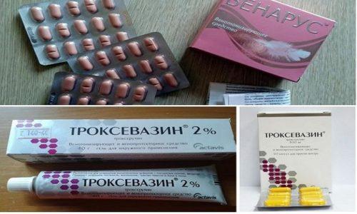 Венарус или Троксевазин применяется для лечения венозных сосудов. Препараты отличаются по составу, механизму действия на организм