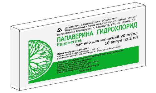 Папаверин производится в России, что сказывается на аптечной цене