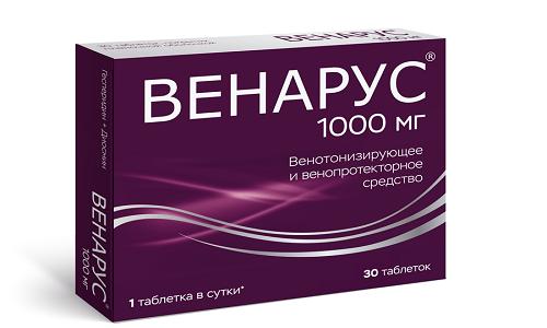 Основное отличие заключается в том, что в состав Венаруса входит гесперидин