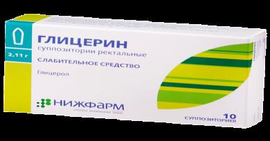 Таблетки Глицерин — средство для борьбы с геморроем