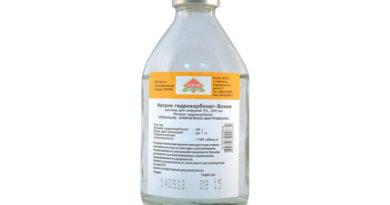 Как правильно использовать Натрия гидрокарбонат-Эском от геморроя