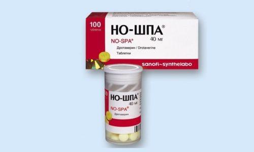 Но-шпу может назначить проктолог при обострении геморроя и болях легкой и средней тяжести