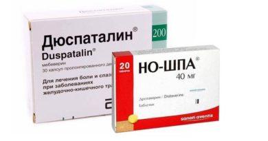 Что выбрать: Дюспаталин или Но-шпу