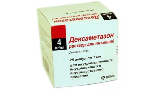 Дексаметазон относят к группе глюкокортикостероидов
