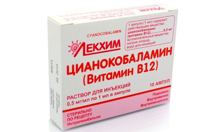 В12 применяется в комплексном лечении различных иммунодефицитных состояний