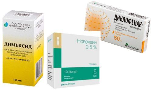 Димексид, Новокаин и Диклофенак - препараты, разработанные для наружного применения