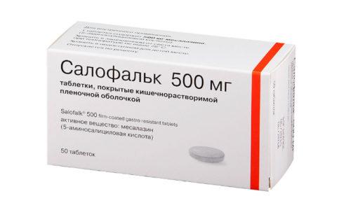 Салофальк относится к группе противовоспалительных и противомикробных кишечных препаратов