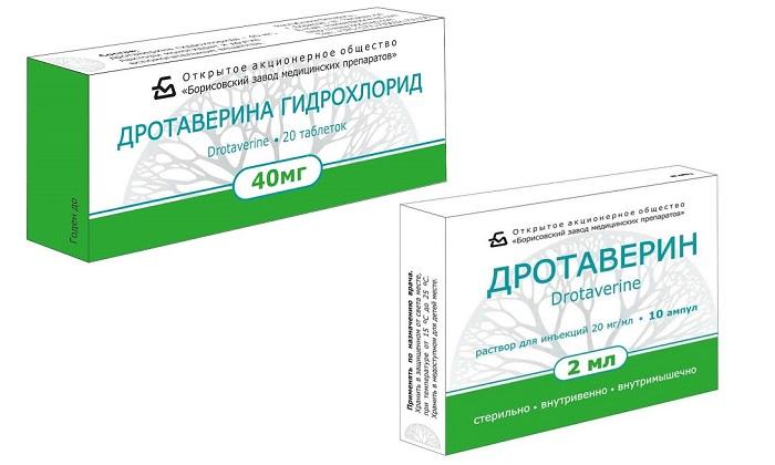 Дротаверин выпускается в 2 формах: таблетки (10 и 20 мг) и инъекционный раствор (ампулы 2 мл)
