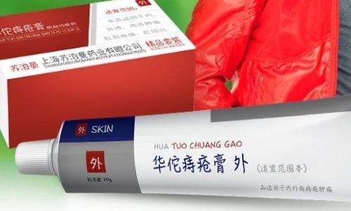 Китайская красная мазь от геморроя - эффективное средство комплексного действия